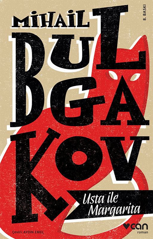 Bukgakov Series